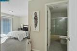 1290 23Rd Ave - Photo 14