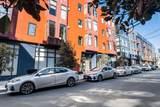 236 Shipley Street - Photo 6