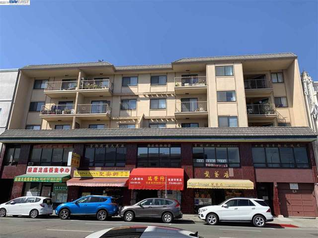 330 8th Street 5G, Oakland, CA 94607 (#40882449) :: The Lucas Group