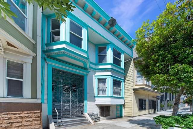 1470 15th Street, San Francisco, CA 94103 (#ML81856436) :: Excel Fine Homes