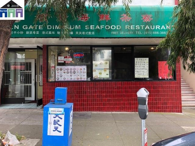 1829 Clement Street, San Francisco, CA 94121 (#40866168) :: Blue Line Property Group