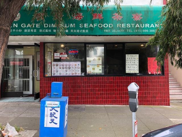 1829 Clement Street, San Francisco, CA 94121 (#ML81752755) :: The Grubb Company