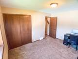 101 Edman Avenue - Photo 15