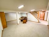 1215 Forest Street - Photo 33