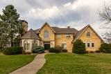 2877 Arbor Hills Drive - Photo 1