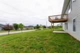 2236 Fawnview Drive - Photo 34