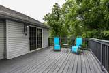 11042 Woodview Drive - Photo 8