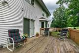 835 Carriage Hill Drive - Photo 40