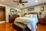 1763 Carriage Hill Court - Photo 14