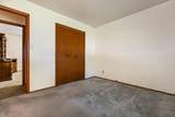 1650 Schiltz Court - Photo 24