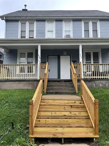 920 W 5th Street, Dubuque, IA 52001 (MLS #143340) :: EXIT Realty Dubuque, Dyersville & Maquoketa