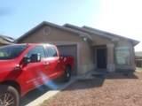 4636 Joseph Rodroguez Drive - Photo 1