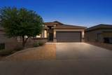 14267 Rattler Point Drive - Photo 1