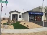 14909 Mike A. Mendoza Avenue - Photo 1