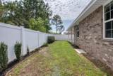 2094 Fountainview Drive - Photo 20
