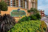 10 Harbor Boulevard - Photo 8