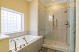 309 Syrcle Drive - Photo 21