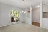 5323 Whitney Court - Photo 5