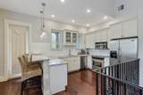 80 Pinecrest Circle - Photo 4