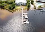 705 Gulf Shore Drive - Photo 9