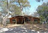 3879 Indian Trail - Photo 4