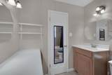 423 Westminster Road - Photo 22
