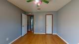 136 Old Mill Way - Photo 17