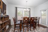 407 Wayne Trail - Photo 9