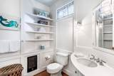 552 Forest Street - Photo 20