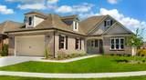 Lot 66 Meadow Lake Drive - Photo 1