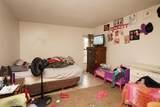 403 Marshall Court - Photo 14