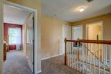 123 Conquest Avenue - Photo 15