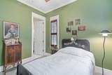 1823 Baytowne Avenue - Photo 36