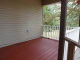 1822 Babe Lawrence Rd Road - Photo 25
