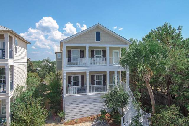 35 Heidi Heights Drive, Santa Rosa Beach, FL 32459 (MLS #831539) :: Luxury Properties on 30A