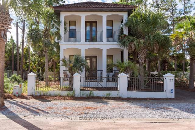 77 White Cliffs Lane, Santa Rosa Beach, FL 32459 (MLS #834124) :: Scenic Sotheby's International Realty