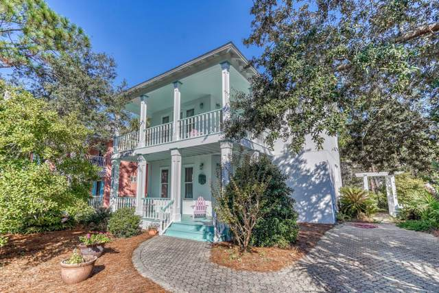 84 Cassine Way, Santa Rosa Beach, FL 32459 (MLS #834325) :: Classic Luxury Real Estate, LLC