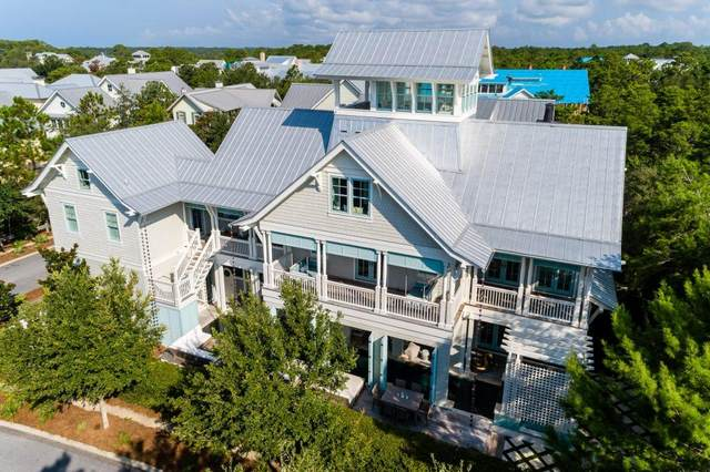 10 Flatwood Street, Santa Rosa Beach, FL 32459 (MLS #841692) :: The Beach Group