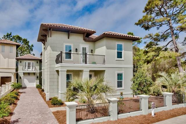 130 White Cliffs Boulevard, Santa Rosa Beach, FL 32459 (MLS #843464) :: Scenic Sotheby's International Realty