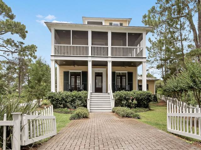 26 Pointe Court, Santa Rosa Beach, FL 32459 (MLS #847190) :: Scenic Sotheby's International Realty