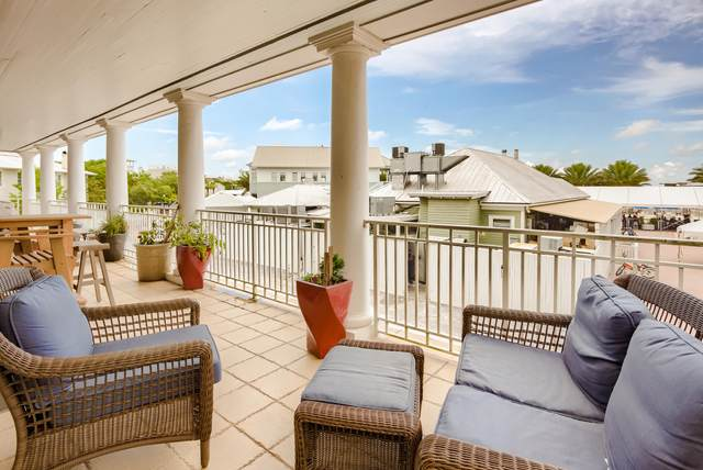 120 Quincy Circle, Santa Rosa Beach, FL 32459 (MLS #849567) :: Luxury Properties on 30A
