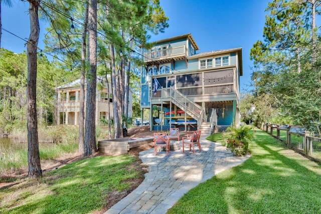 105 Trae Lane, Santa Rosa Beach, FL 32459 (MLS #852841) :: Berkshire Hathaway HomeServices Beach Properties of Florida