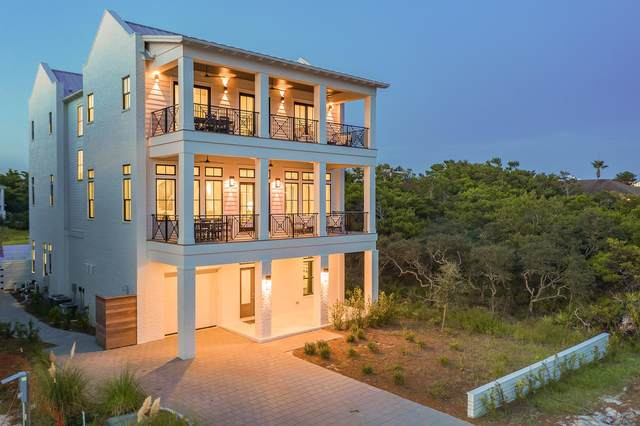 156 Pompano Street, Inlet Beach, FL 32461 (MLS #856267) :: Luxury Properties on 30A