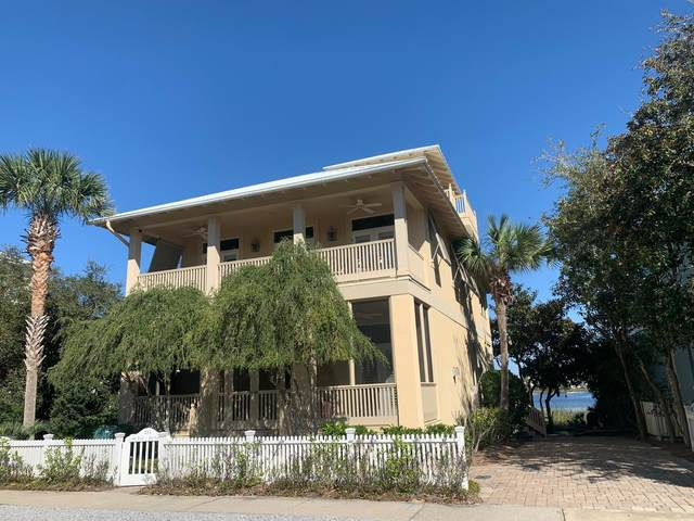 215 Village Way, Panama City Beach, FL 32413 (MLS #856783) :: Berkshire Hathaway HomeServices Beach Properties of Florida