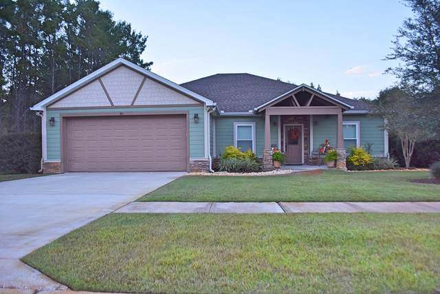 81 Leap Year Lane, Freeport, FL 32439 (MLS #857009) :: Back Stage Realty