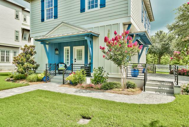 317 Village Boulevard, Santa Rosa Beach, FL 32459 (MLS #860134) :: The Ryan Group