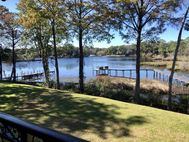 232 White Street Unit 5, Niceville, FL 32578 (MLS #860165) :: Berkshire Hathaway HomeServices Beach Properties of Florida