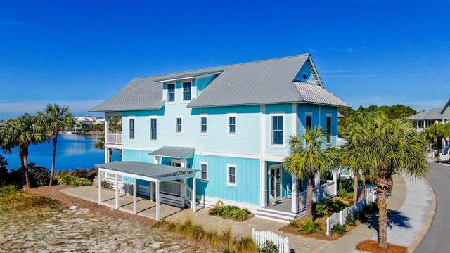 411 Lakefront Drive, Panama City Beach, FL 32413 (MLS #861261) :: Beachside Luxury Realty