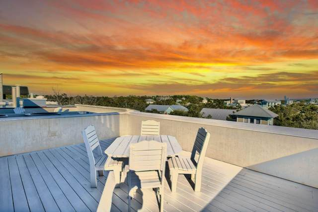201 Ruskin Place, Santa Rosa Beach, FL 32459 (MLS #865605) :: 30a Beach Homes For Sale