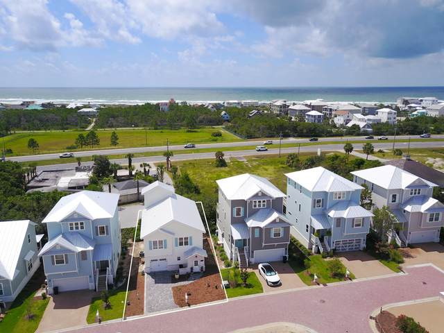 10 Inlet Cove, Inlet Beach, FL 32461 (MLS #866275) :: Vacasa Real Estate